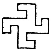 Swastika Design Has Been Found...