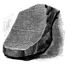 Rosetta Stone, Full View Or Qu...