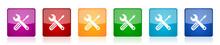 Tools Icon Set, Colorful Squar...