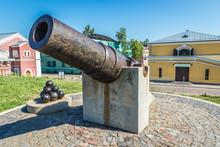 Large Mortar In Area Of Daugav...