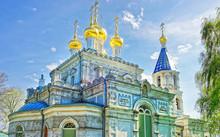 Saint Nicholas Orthodox Church...