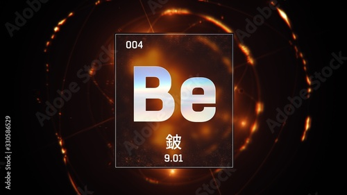 3D illustration of Beryllium as Element 4 of the Periodic Table Canvas Print