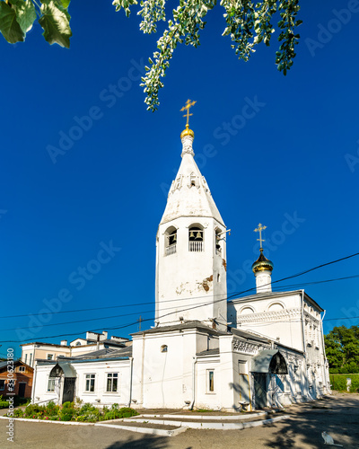 The Resurrection Church in Cheboksary - Chuvashia, Russia Fototapete