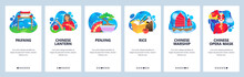 Chinese Traditional Culture Icons. Chinese Lantern, Sichuan Opera Mask, Paifang, Penjing. Mobile App Onboarding Screens. Vector Banner Template For Website Mobile Development. Web Design Illustration