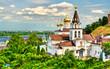 Leinwanddruck Bild - St. Elijah Church in Nizhny Novgorod, Russia