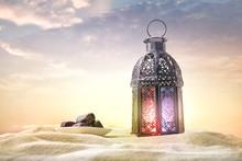 Ornamental Arabic Lantern With...