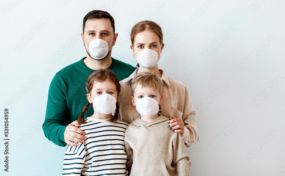 Fototapeta Family in medical masks during disease outbreak