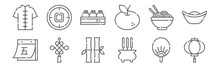 Set Of 12 China Icons. Outline...