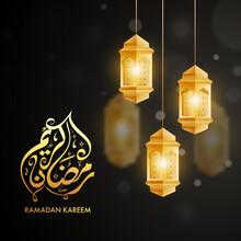 Golden Arabic Calligraphy Of R...