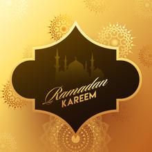 Ramadan Kareem Font With Silho...