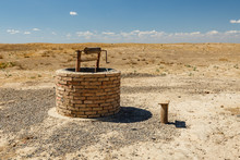 Water Well In The Steppes Of K...