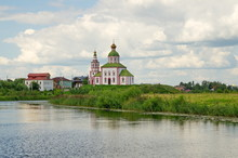 Church Of Elijah The Prophet On Ivanova Mountain On The Bank Of The Kamenka River. Suzdal, Vladimir Region. Golden Ring Of Russia