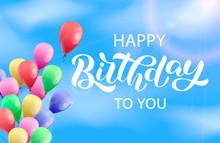 Happy Birthday To You Brush Le...