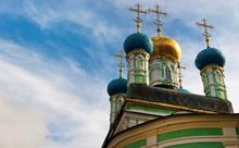 Orthodox Domes Of Russian Chur...