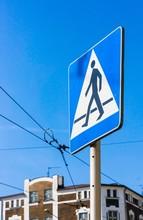 Vertical Shot Of A Street Sign...