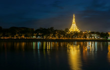 Beautiful Lighting Of Wat Nong...