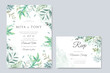 Beautiful floral frame for wedding invitation template