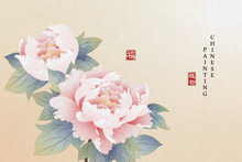 Chinese Ink Painting Art Backg...