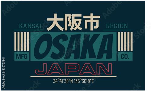 Osaka slogan t-shirt trendy design. Kansai Region. Apparel typography, tee shirt print with inscription in Japanese with the translation: Osaka. Vector illustration.