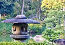 Stone Sculpture In The Garden ...