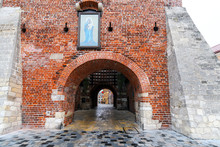 Cracow Gate In Lublin, Poland....
