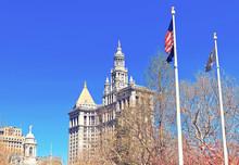 Manhattan Municipal Building In Lower Manhattan