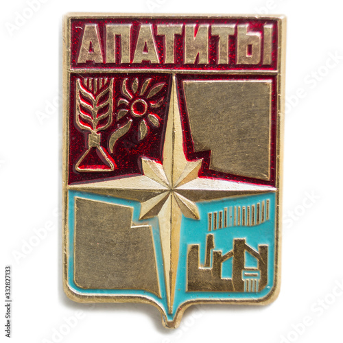 Photo Badge dedicated to the provincial city in northern Russia