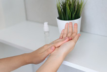 Application Of Antibacterial A...