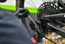 Manutenzione Bici, Catena, Corona, Cambio Bicicletta, Pulizia Bicicletta