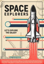 Space Rocket Launch Poster Of ...