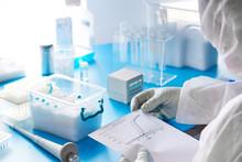 SARS-COV-2 Pcr Diagnostics Kit...