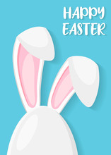 Happy Easter Greating Card With Egg And Cute Bunny Ears - Traditional Symbol Of Holiday. Simple Eggs Hunt Design. Vector Illustration For Poster, Card Or Banner.