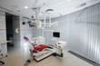 Beautiful white dental office with new modern equipment
