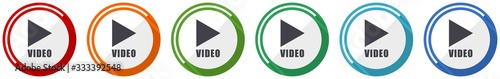 Fényképezés Video icon set, flat design vector illustration in 6 colors options for webdesig