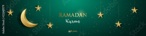Ramadan kareem concept with a combination of shining hanging gold stars, golden crescent moon and sparcles Canvas Print