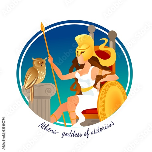 Cuadros en Lienzo Athena Goddess of Victorious War and Wisdom