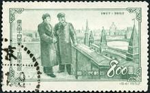 CHINA - 1953: Shows Joseph Vissarionovich Stalin Jughashvili (1878-1953) And Mao Zedong Chairman (1893 - 1976), On Kremlin Terrace, 1953