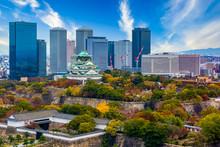 Osaka Castle Beautiful Attract...