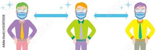 Fotografie, Obraz マスクをして適度な距離を保つ男性たち