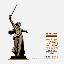 May 9 Banner Design Victory Day. Poster Sculpture Motherland Calls. May 9, 75 Since The Great Victory. Russian Holiday Of Victory. The Symbol Of Volgograd. St. George's Ribbon.Flat Vector Illustration