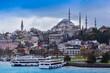 Panoramic View of Istanbul city, Turkey