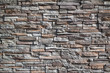 Irregular square-sized natural stone background and texture