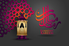 Luxurious And Elegant Design Ramadan Kareem With Arabic Calligraphy, Traditional Lantern And Islamic Ornamental Colorful Detail Of Mosaic For Islamic Greeting.Vector Illustration.