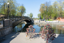 Smolensk. Humpback Bridge In Lopatinsky Park Across The Lake