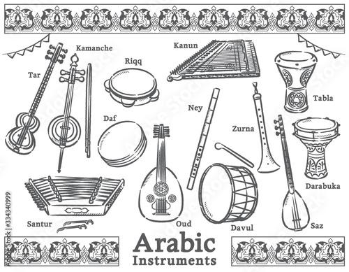 Obraz Arabic traditional instruments set. - fototapety do salonu