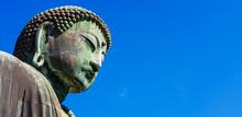 The Great Buddha Of Kamakura (...