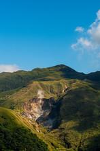 Xiaoyoukeng Volcano Mountain Recreation Area In Yangmingshan National Park