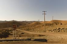 Desert Iranien