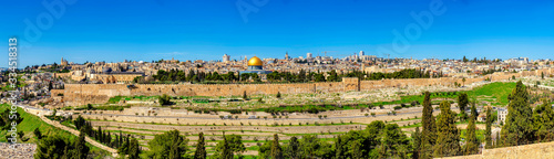 Panorama of Jerusalem and Walls