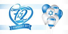 72 Years Anniversary Israel, T...